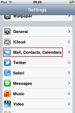 iOS5-iphone